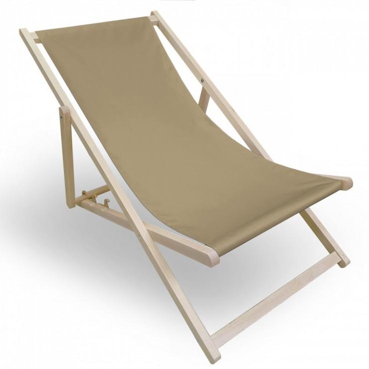Garden chair dark beige